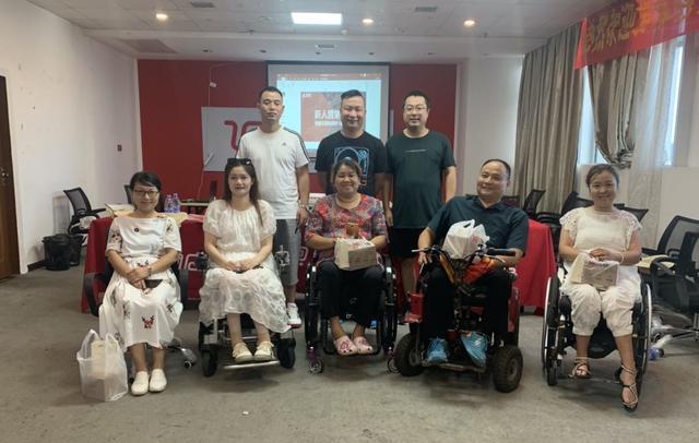 帮助残疾人和 爱库存实施创业支持计划