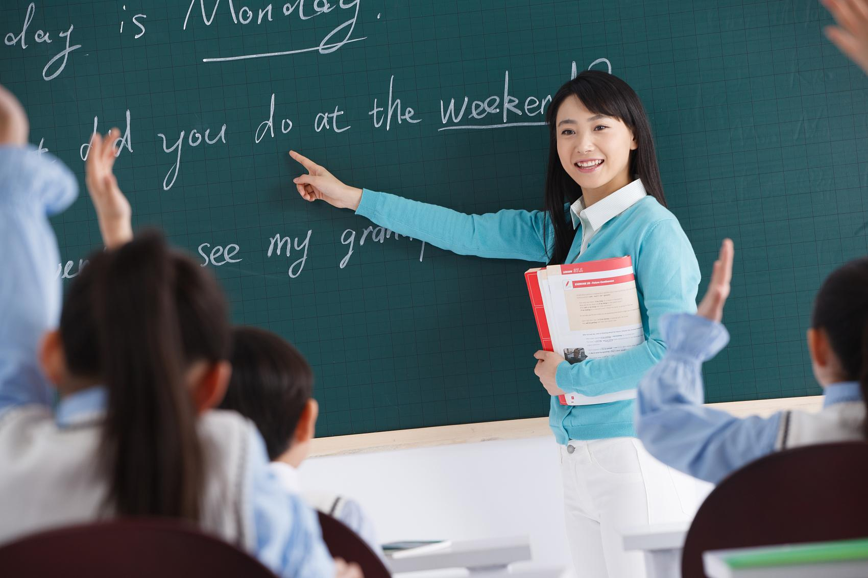 拿钱了,有教师资格证能够退税!2020下半年教师资格证笔试时间定了!