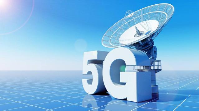 中国已经建设了48万多个5G网络终端。