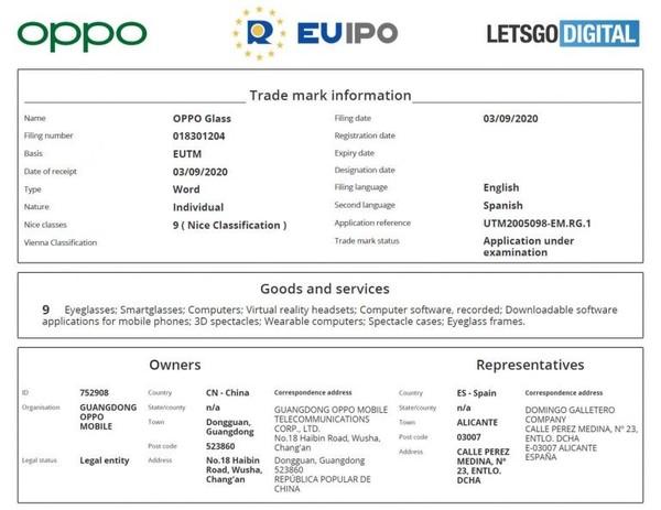 """OPPO在欧洲申请""""OPPO Glass""""商标 ,第一款 AR 眼镜将面世"""