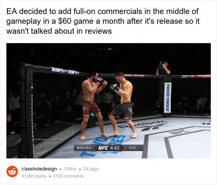 EA为在《UFC 4》全屏中投放游戏广告而道歉