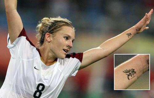 呼吁平等报道,美国女运动员们想要披荆斩棘