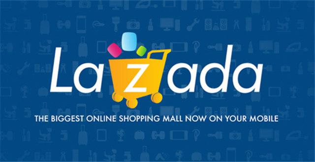 如何在Lazada平台注册开店