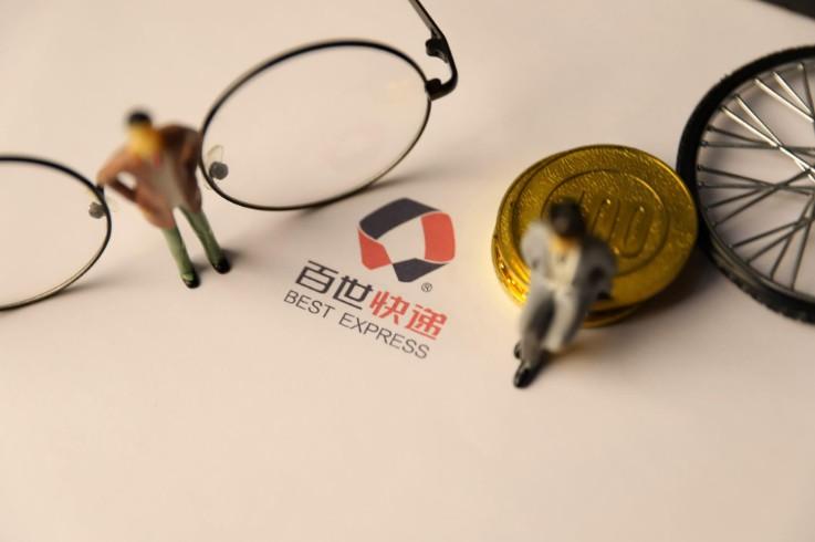 百世集团与中粮福临门签署战略合作协议_物流_电商报