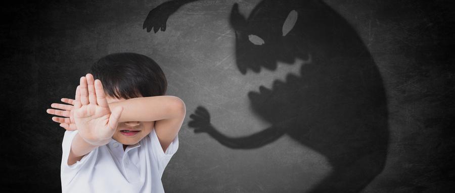 """家里有经常喊""""怕怕""""孩子,怎么引导?"""