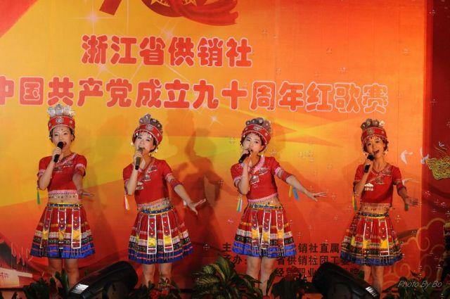 女声小组唱《阿佤人民唱新歌》 摄/