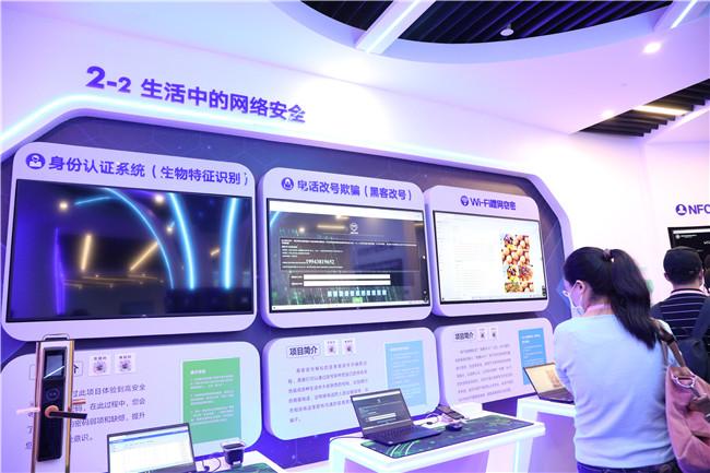 中国发布丨如何堵上身边的安全 漏洞 来郑州金水科教园区网络安全科普基地学几招