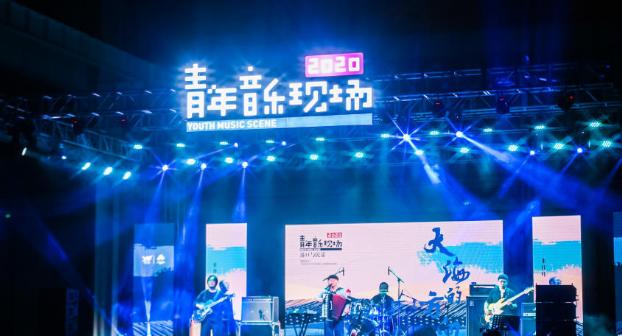 """宁波北仑:""""家门口""""音乐会让更多的年轻人留下来"""