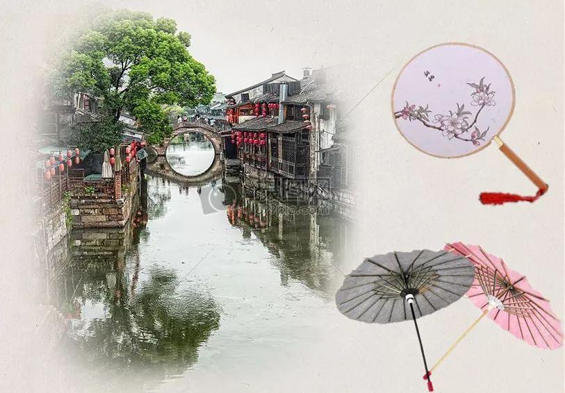 江南:回溯流行元素的文化印记