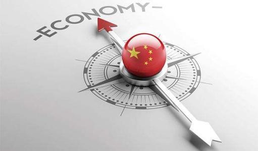 郑永年: 中国在国际秩序中发挥着重要作用