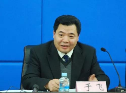 黑龙江省交通运输厅原党组书记、厅长于飞被调查