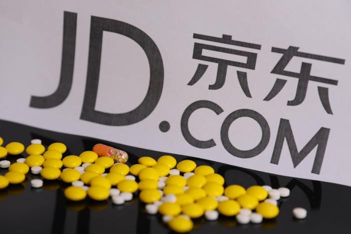 传京东健康打算这个月在香港申请IPO