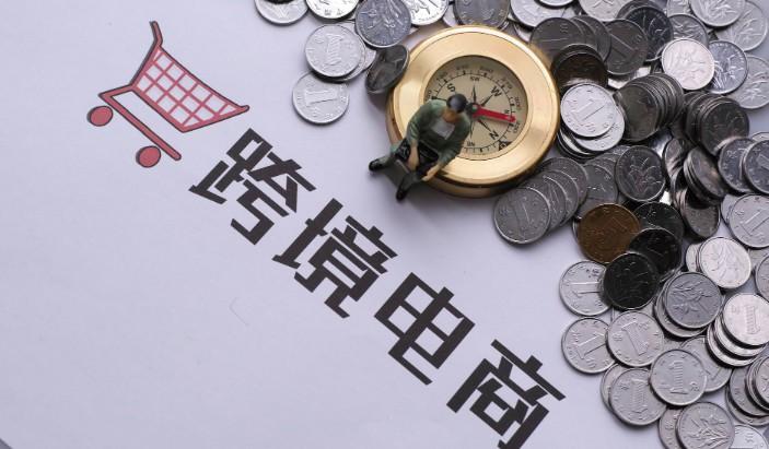 东疆保税港区搞定天津第一笔跨境电商9810出口退税
