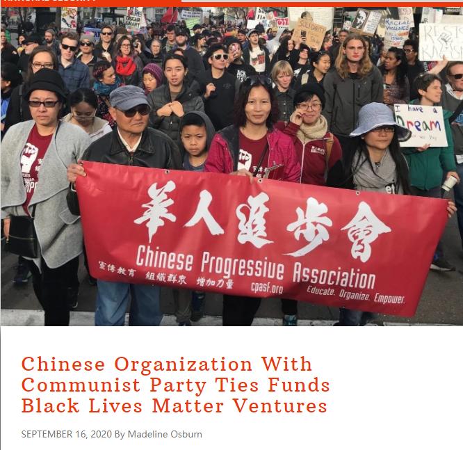 """中国支持美国黑人的""""证据""""来了?"""