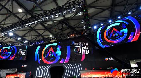 阿里游戏上升为独立事业群,前阿里大文娱掌舵者俞永福回归