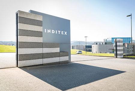 扭亏为盈 ,时装巨头Inditex集团发展态势较好