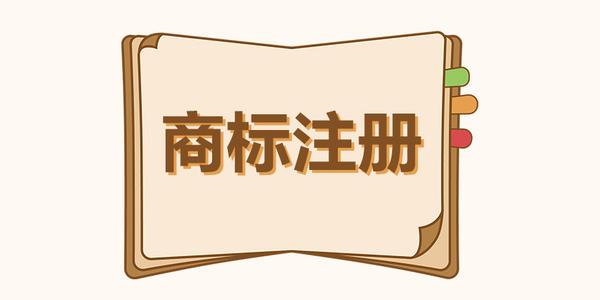 中国化妆品有效商标累计达到857000件
