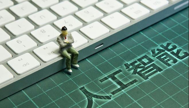中文和英文,哪个才会用在人工智能的语音识别技术上?