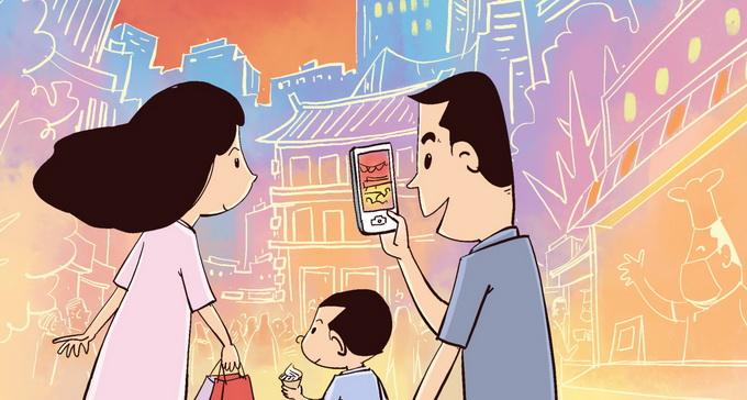 北京将发行3亿元的餐饮业外卖优惠券