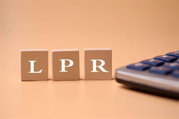"""LPR连着五个月""""按兵不动"""",业内觉得降准还是有必要的"""