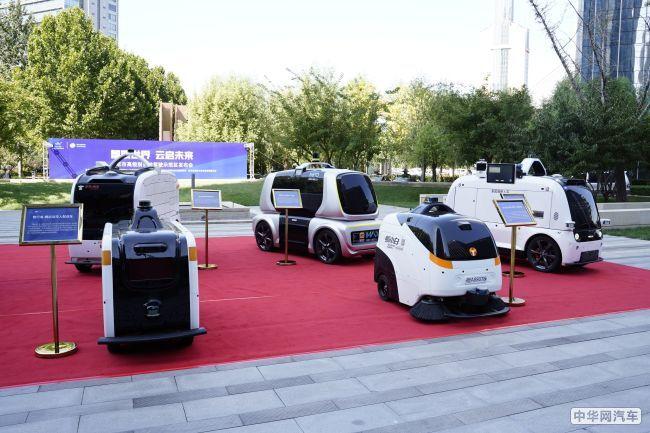 北京经开区将建全球首个网联云控式高水平自动驾驶仪示范区