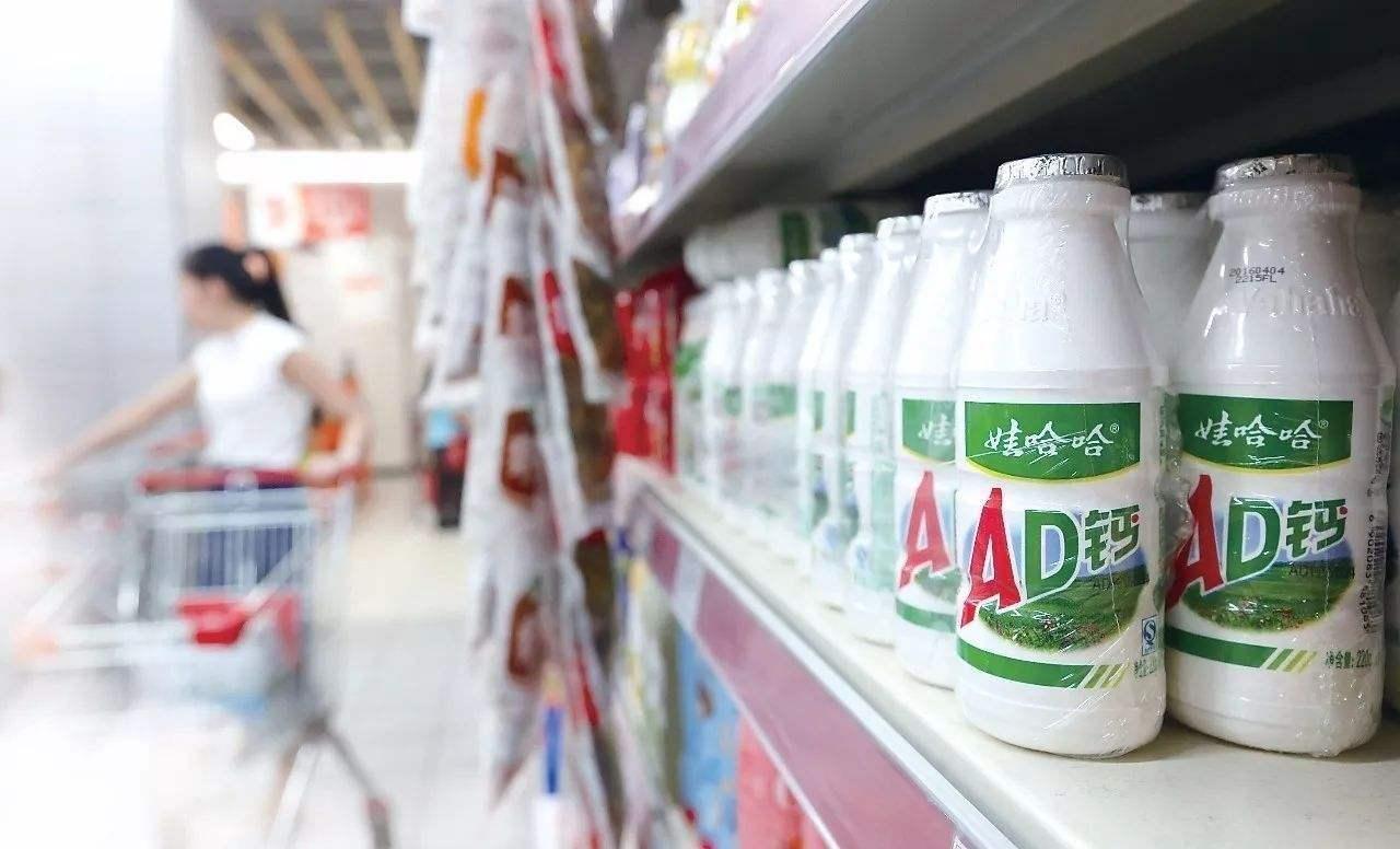 布局庞大的卫生产业,娃哈哈推出康有电子商务平台