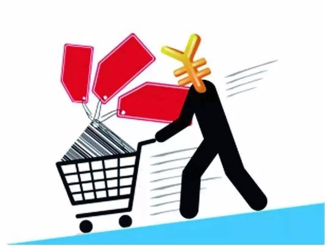 国家办公厅发布文件,促进新消费的扩大和质量的提高