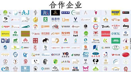 中国长城平台