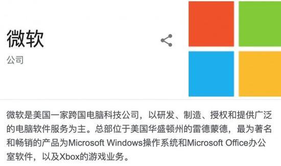 微软发布了增强的呼叫和短信服务工具,以云通信市场为目标