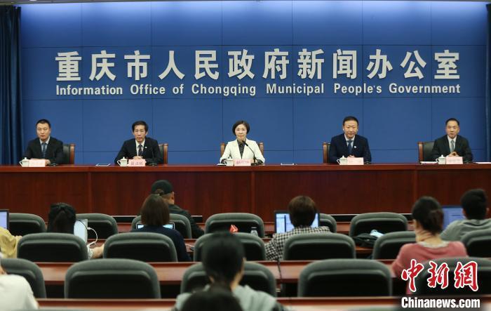 重庆汽车产业结束30个月累计运行下后触底反弹