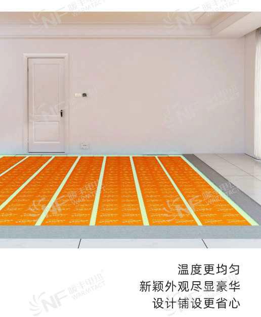 安康暖丰电热,,安心舒适,打造温暖小窝