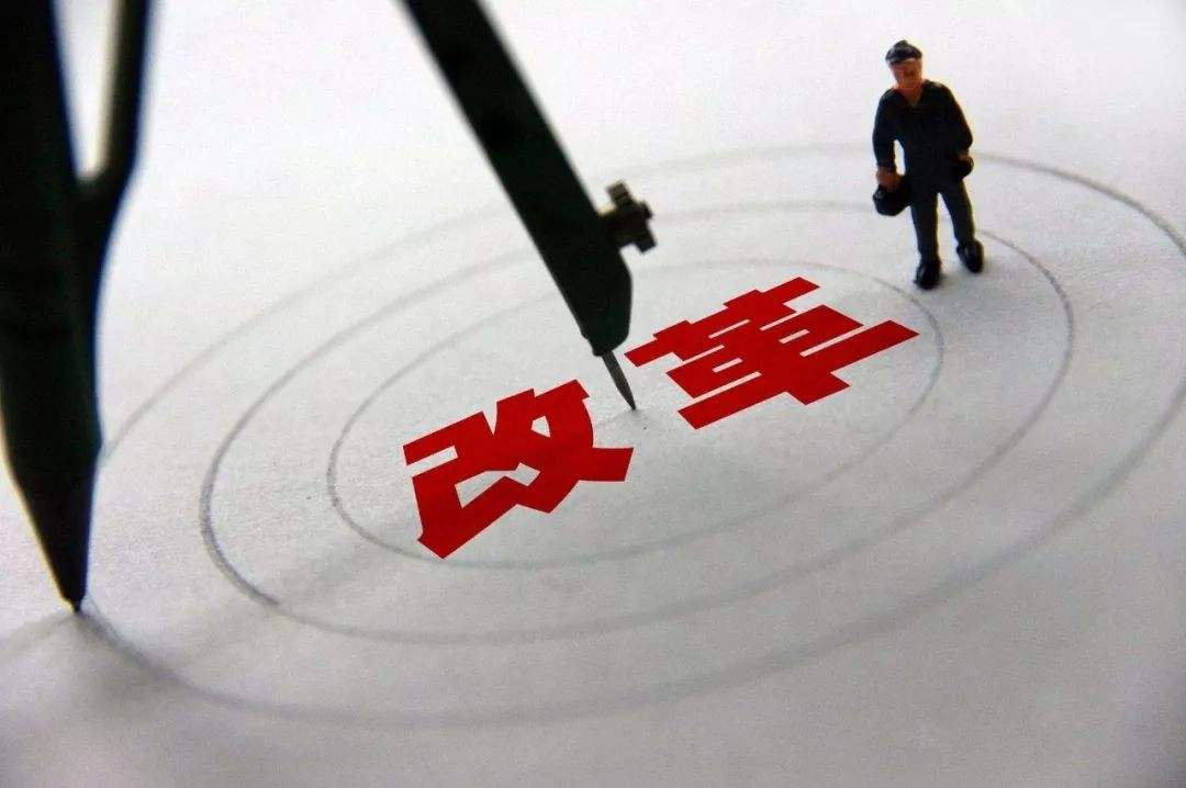刘俊宏:触及官僚主义,日本的改革困在哪里?