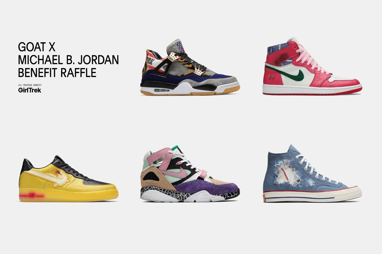 迈克尔·B·乔丹和GOAT合作,组织慈善活动,定制运动鞋抽奖