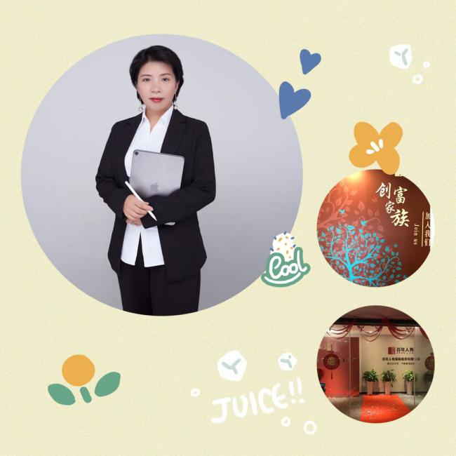 百年人寿浙江分公司杭州本部总监-郑双飞专访