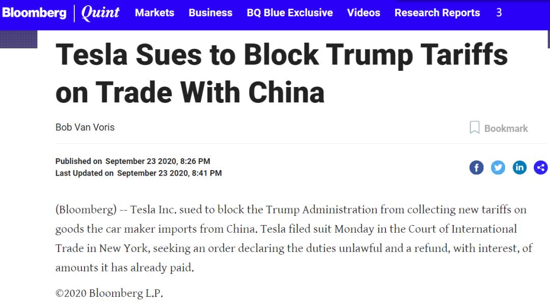 特斯拉指责特朗普政府对中国征收关税