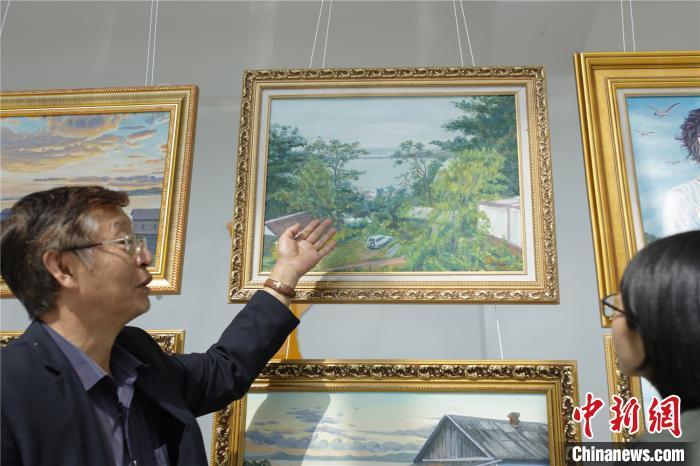 """中俄油画家""""隔空""""开展,促进两国文化交流"""