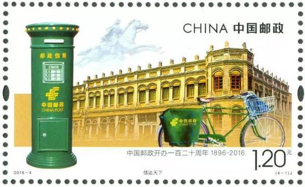 福州马尾小邮戳见证中国近代邮政历史进程