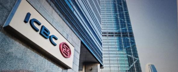 建银国际:建银国际成功帮助工商银行发行二十九亿美元优先股