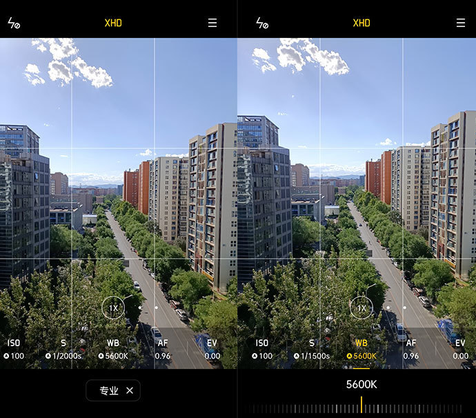 """2499还拥有""""1亿像素""""OPPO Reno4 SE算法与创意同步打造拍照新体验"""