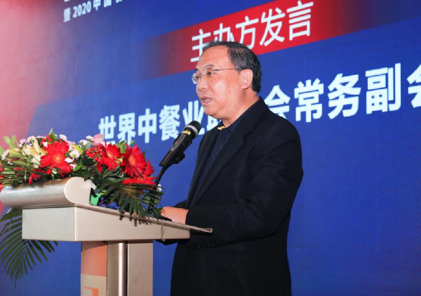 """""""首届中国餐饮品牌节""""将於十二月在广州举行。"""