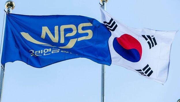 韩国安联和NPS推出亚太房地产平台