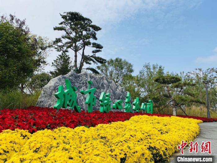 北京城市绿心森林公园将于29日开园