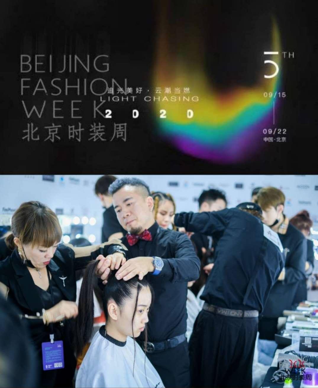 专访·2020北京时装周幕后造型师''向道桂''