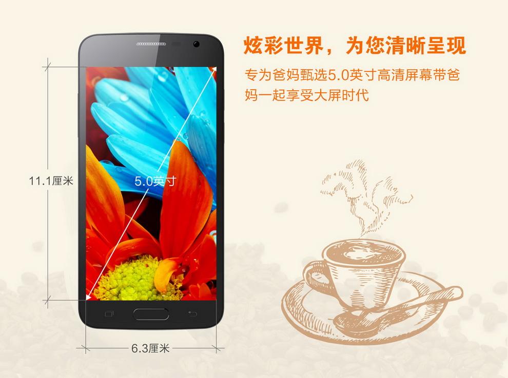 """在印度的中国手机""""杂牌军"""":今年一定是亏损"""