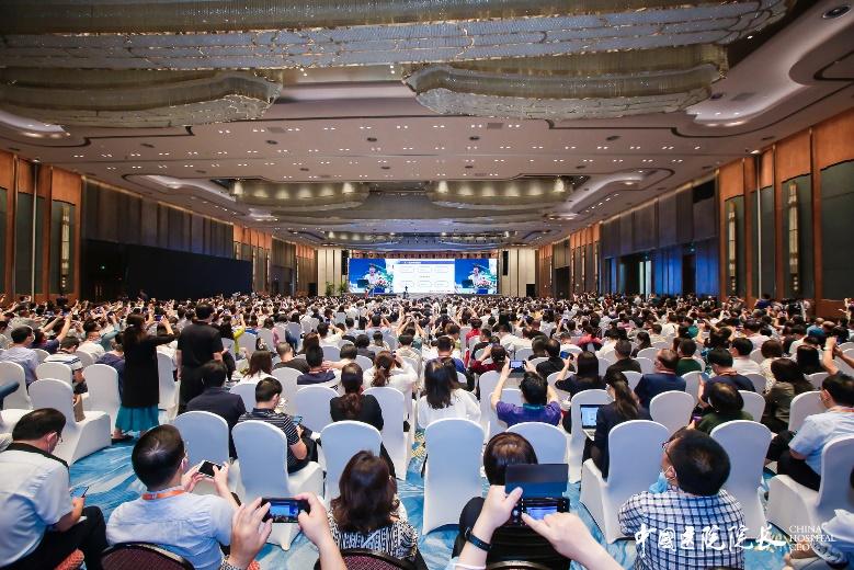 强化医疗服务能力 深耕健康管理 平安健康(检测)中心亮相2020中国医院院长年会
