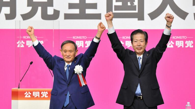 日本联合执政的公明党改选领导层