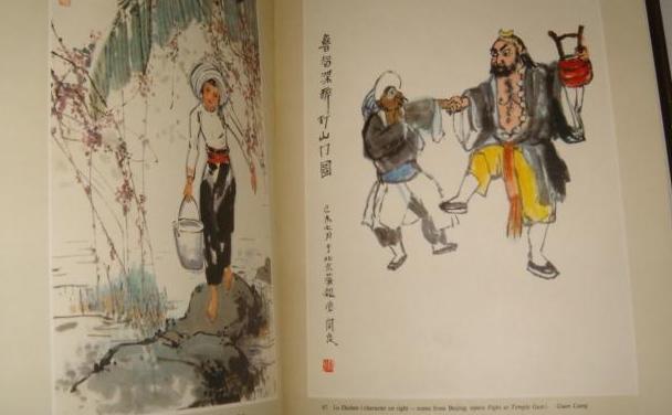 大型中华艺术图册《中国民艺馆》将以英语方式发行