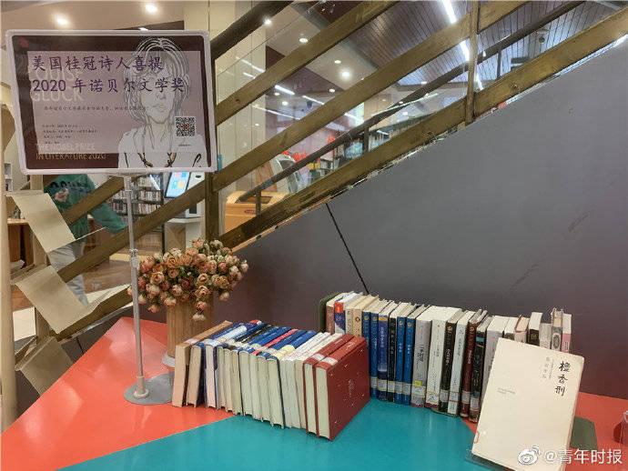 """""""意外""""拿下诺贝尔文学奖,露易丝·格丽克作品杭城图书馆只剩下几本书"""