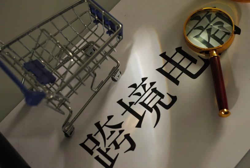香港电商平台HKTVmall帮助卖家与亚马逊竞争_跨境电商_电商报
