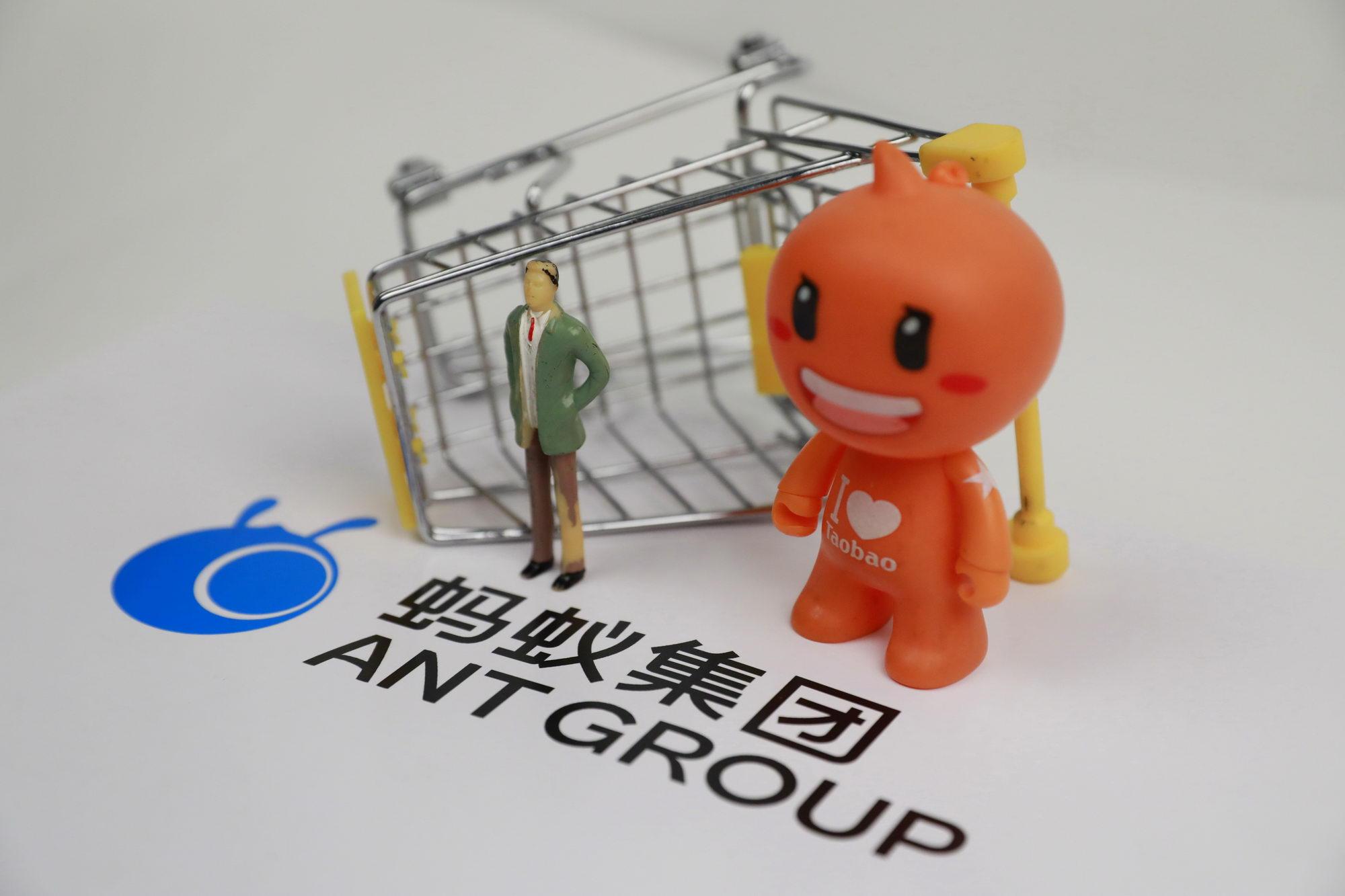 招商局集团与阿里巴巴、蚂蚁集团达成战略合作_零售_电商报
